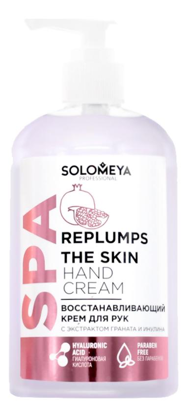 Восстанавливающий крем для рук экстрактом Граната и Инулина Replumps The Skin Hand Cream: Крем 350мл фото