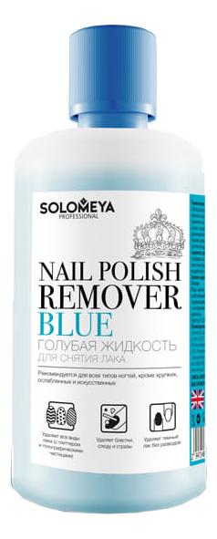 Голубая жидкость для снятия лака Nail Remover Blue: Жидкость 500мл