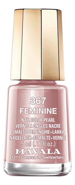Фото - Лак для ногтей Nail Color Pearl 5мл: 367 Feminine лак для ногтей gold effect nail polish 10 5мл 03 magical allure