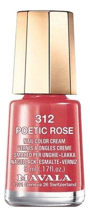 Лак для ногтей Nail Color Cream 5мл: 312 Poetic Rose