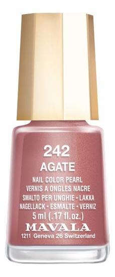 Лак для ногтей Nail Color Pearl 5мл: 242 Agate