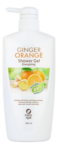 Гель для душа заряжающий энергией Ginger Orange Shower Gel Energizing 500мл
