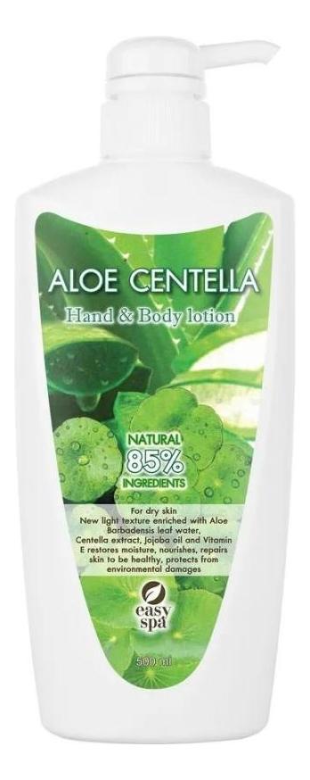 Лосьон для тела Aloe Centella Body Lotion 500мл