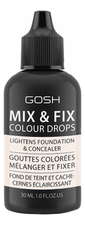 GOSH Корректор для лица Mix & Fix Color Drops 30мл