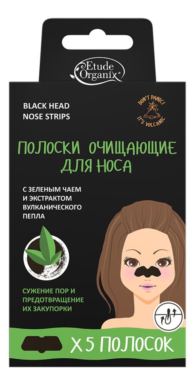 Полоски очищающие для носа с экстрактом зеленого чая Black Head Nose Strips 5шт