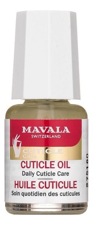 Масло для кутикулы Cuticle Oil 5мл