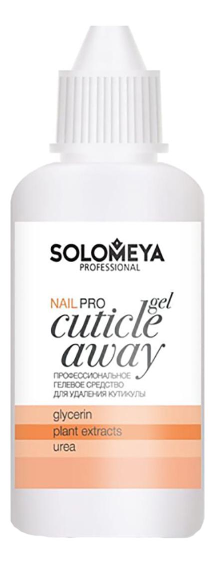 Гель для удаления кутикулы Pro Cuticle Away Gel: Гель 50мл фото