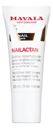 Купить Питательный крем для поврежденных ногтей Nailactan 15мл, MAVALA