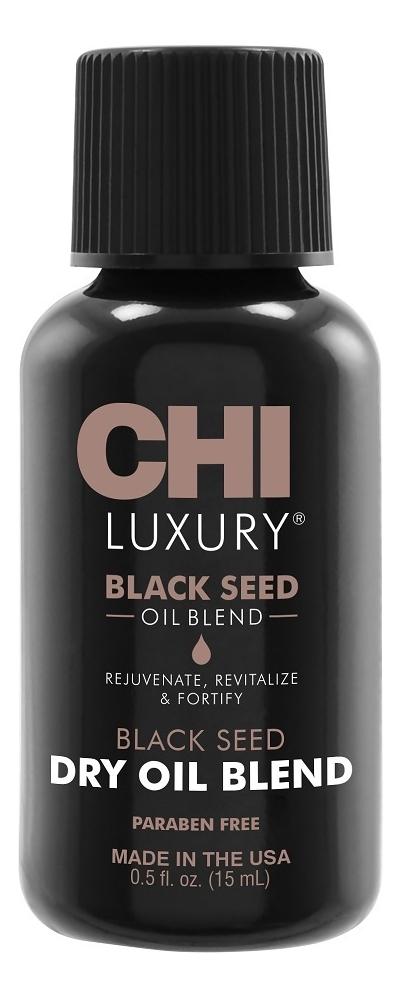 Масло сухое с экстрактом семян черного тмина Luxury Black Seed Oil Dry: Масло 15мл chi luxury black seed oil curl defining cream gel
