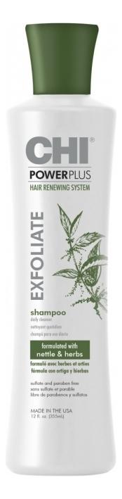 Купить Отшелушивающий шампунь для волос и кожи головы Power Plus Exfoliate Shampoo: Шампунь 355мл, CHI