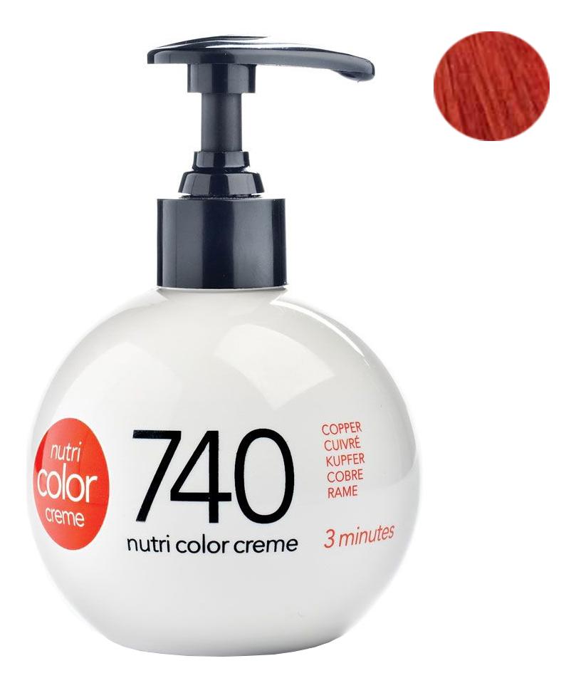 Краска для волос Nutri Color Creme 740 Copper: Краска 270мл fito color краска для волос