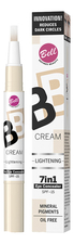 Bell Светоотражающий корректор для лица BB Cream Lightenning 7 в 1 SPF15 4мл
