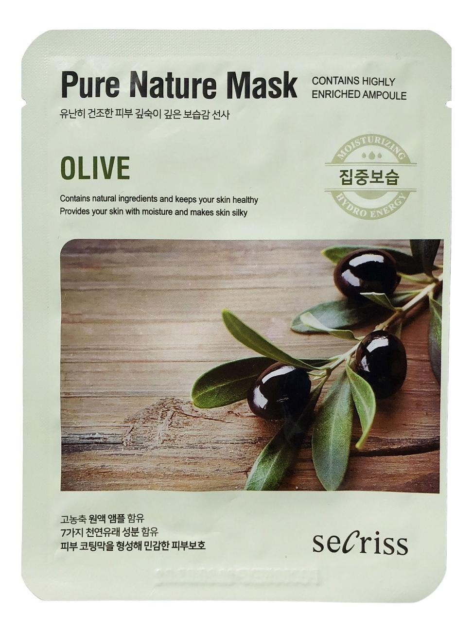 Тканевая маска для лица с экстрактом оливы Secriss Pure Nature Mask Olive 25мл