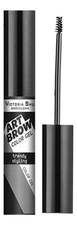 Victoria Shu BARCELONA Гель-стайлинг для бровей Art Brow Color Gel 13г