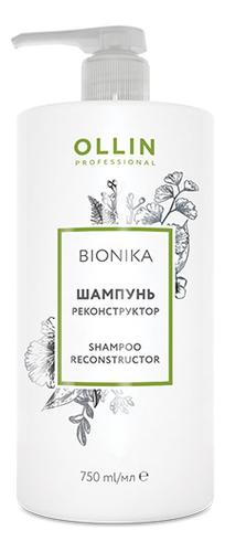 Купить Шампунь реконструктор для поврежденных волос BioNika Shampoo Reconstructor: Шампунь 750мл, OLLIN Professional