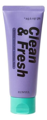 Ночная маска для лица увлажняющая Clean & Fresh Intense Moisture Sleeping Pack 120мл