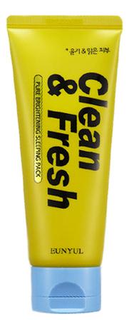 Ночная маска для сияния кожи лица Clean & Fresh Pure Brightening Sleeping Pack 120мл