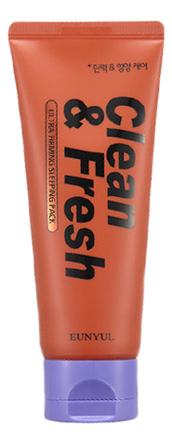Ночная маска для повышения упругости Clean & Fresh Ultra Firming Sleeping Pack 120мл