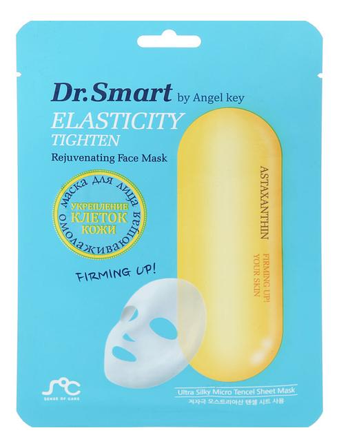 Купить Тканевая маска для лица Dr. Smart Elasticity Tighten 25мл: Маска 1шт, Rainbowbeauty