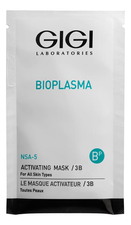 GiGi Маска для лица Bioplasma Revitalizing Mask 5*20мл