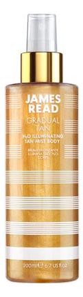 Спрей для тела Gradual Tan H2O Illuminating Body Mist: Спрей 200мл armaf enchanted aqua спрей для тела 200мл