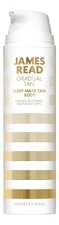James Read Ночная маска для тела Gradual Tan Sleep Mask Tan Body