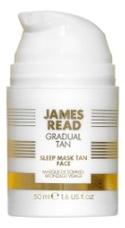 Купить Ночная маска для лица Gradual Tan Sleep Mask Tan Face: Маска 50мл, James Read