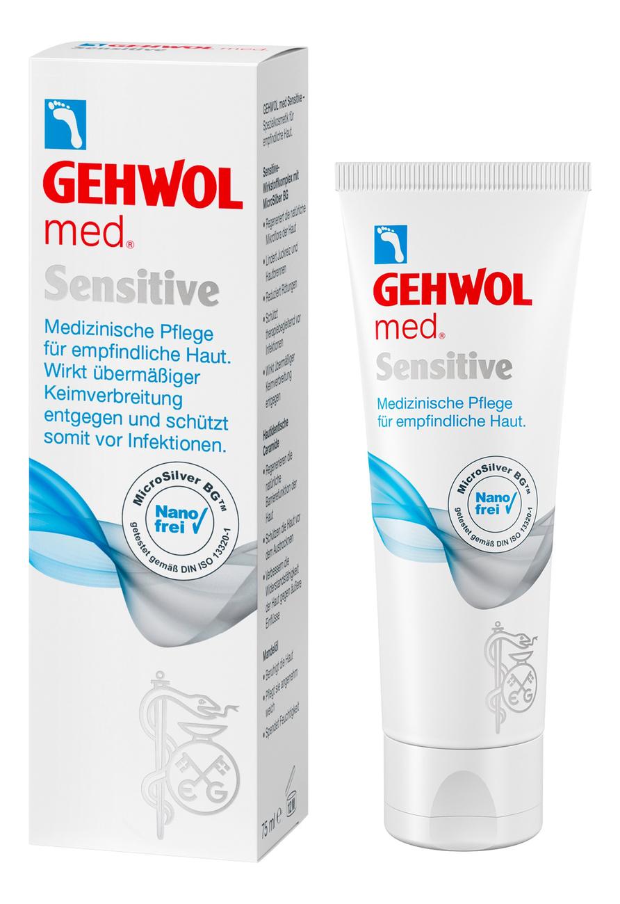 Крем для ног Med. Sensitive: Крем 75мл gehwol med отзывы