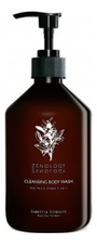 Zenology Гель для душа Cleansing Body Wash Black Tea