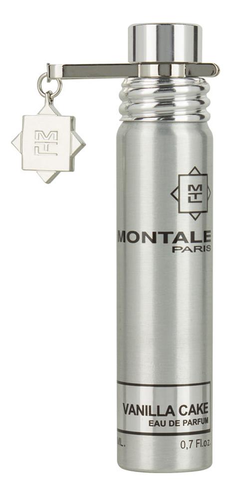 Montale Vanilla Cake: парфюмерная вода 20мл montale vanilla cake парфюмерная вода 2мл