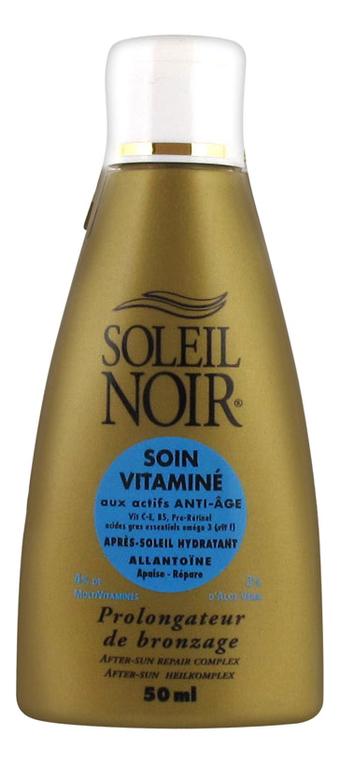 Купить Увлажняющий крем для лица Apres-Soleil Soin Vitamine Hydratant Allantoine 50мл, SOLEIL NOIR