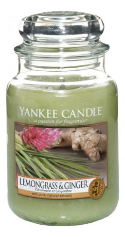 Купить Ароматическая свеча Lemongrass & Ginger: Свеча 623г, Ароматическая свеча Lemongrass & Ginger, Yankee Candle