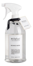 Millefiori Milano Парфюмерная вода для тканей Нарцисс Laundry Ironing Water Jounquille