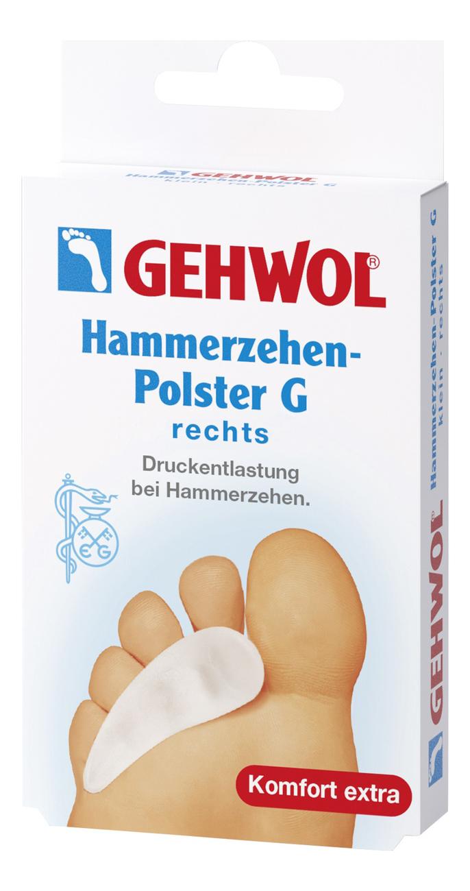 Купить Гель-подушка под пальцы Hammerzehen-Polster G 1шт: Правая, Gehwol