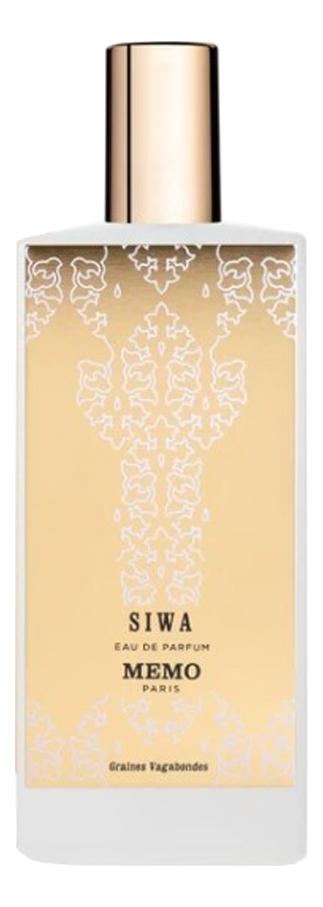 Memo Siwa 2018: парфюмерная вода 2мл
