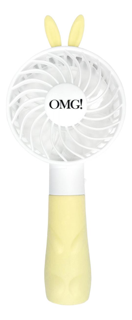 Купить Ручной вентилятор для сушки масок (желтый), Double Dare OMG!