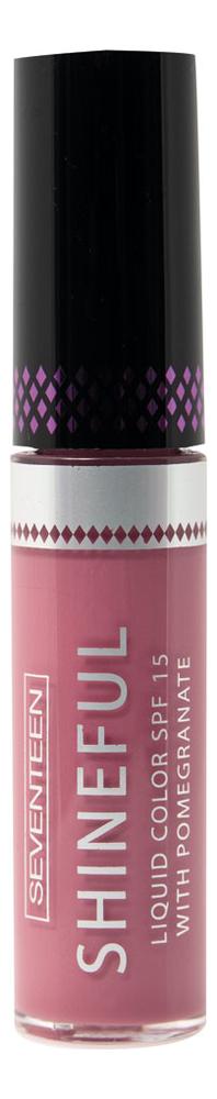 Жидкая помада-блеск для губ с глянцевым эффектом Shineful Liquid Color SPF15 10мл: No 03 фото