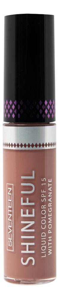 Купить Жидкая помада-блеск для губ с глянцевым эффектом Shineful Liquid Color SPF15 10мл: No 04, Seventeen