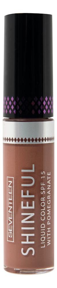 Жидкая помада-блеск для губ с глянцевым эффектом Shineful Liquid Color SPF15 10мл: No 05 lavelle collection блеск для губ lg 05 тон 44 искрящийся щербет 10мл