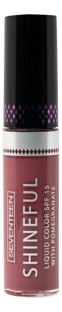 Жидкая помада-блеск для губ с глянцевым эффектом Shineful Liquid Color SPF15 10мл: No 08