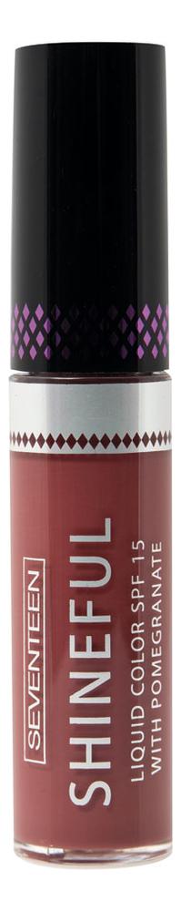 Купить Жидкая помада-блеск для губ с глянцевым эффектом Shineful Liquid Color SPF15 10мл: No 09, Seventeen