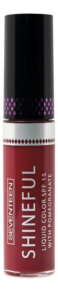 Купить Жидкая помада-блеск для губ с глянцевым эффектом Shineful Liquid Color SPF15 10мл: No 10, Seventeen