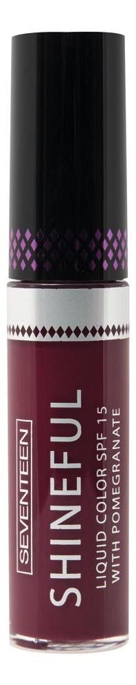 Купить Жидкая помада-блеск для губ с глянцевым эффектом Shineful Liquid Color SPF15 10мл: No 11, Seventeen