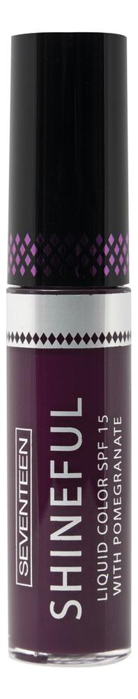 Купить Жидкая помада-блеск для губ с глянцевым эффектом Shineful Liquid Color SPF15 10мл: No 12, Seventeen
