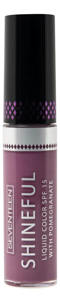 Купить Жидкая помада-блеск для губ с глянцевым эффектом Shineful Liquid Color SPF15 10мл: No 14, Seventeen