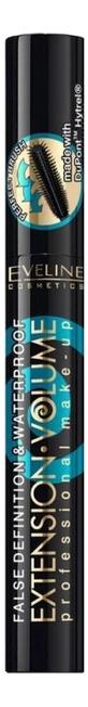 Водостойкая тушь для ресниц Extension Volume Professional Make-Up False 10мл
