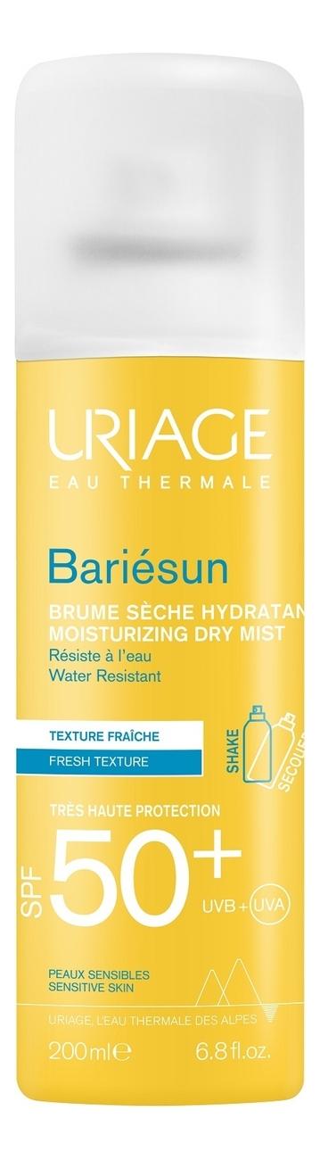 Солнцезащитный спрей для тела Bariesun Brume Seche SPF50+ 200мл недорого
