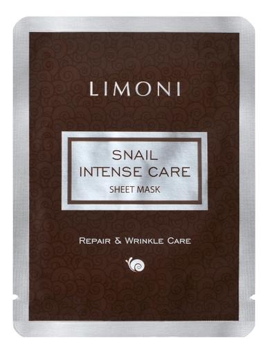 Купить Тканевая маска для лица с экстрактом секреции улитки Snail Intense Care Sheet Mask 18г: Маска 6шт, Limoni