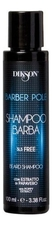 Dikson Шампунь для бороды Barber Pole Beard Shampoo 100мл