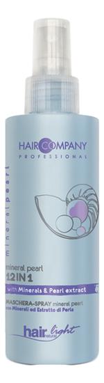 Несмываемая маска-спрей для волос с минералами и экстрактом жемчуга Hair Light Mineral Pearl 12 in 1 150мл